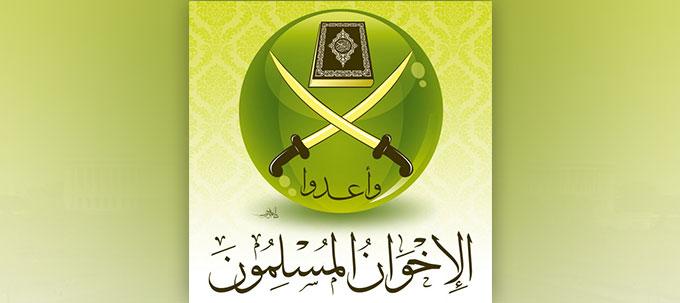 مأزق جماعة الإخوان المسلمين فى مصر