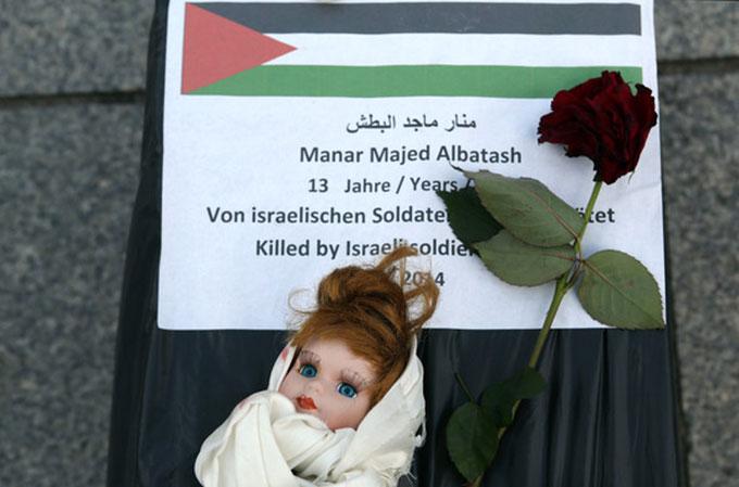 الإعلام الألماني والقضية الفلسطينية