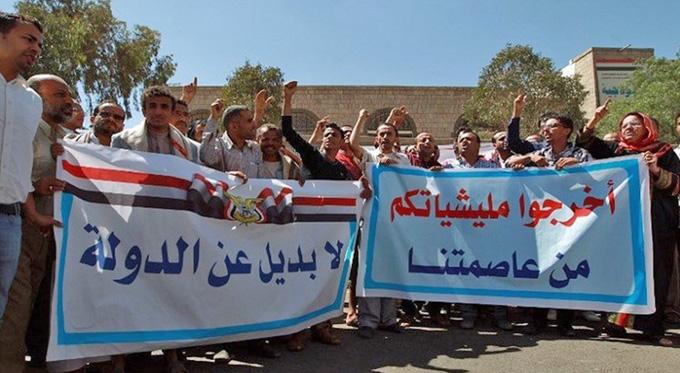 """سيناريو """"لبننة"""" اليمن في سياقه الإقليمي"""