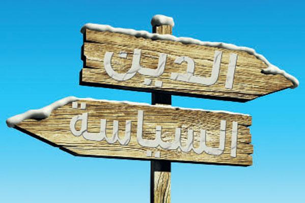 الخوف من المُقدّس أو كراهية الإسلام عربيًّا!