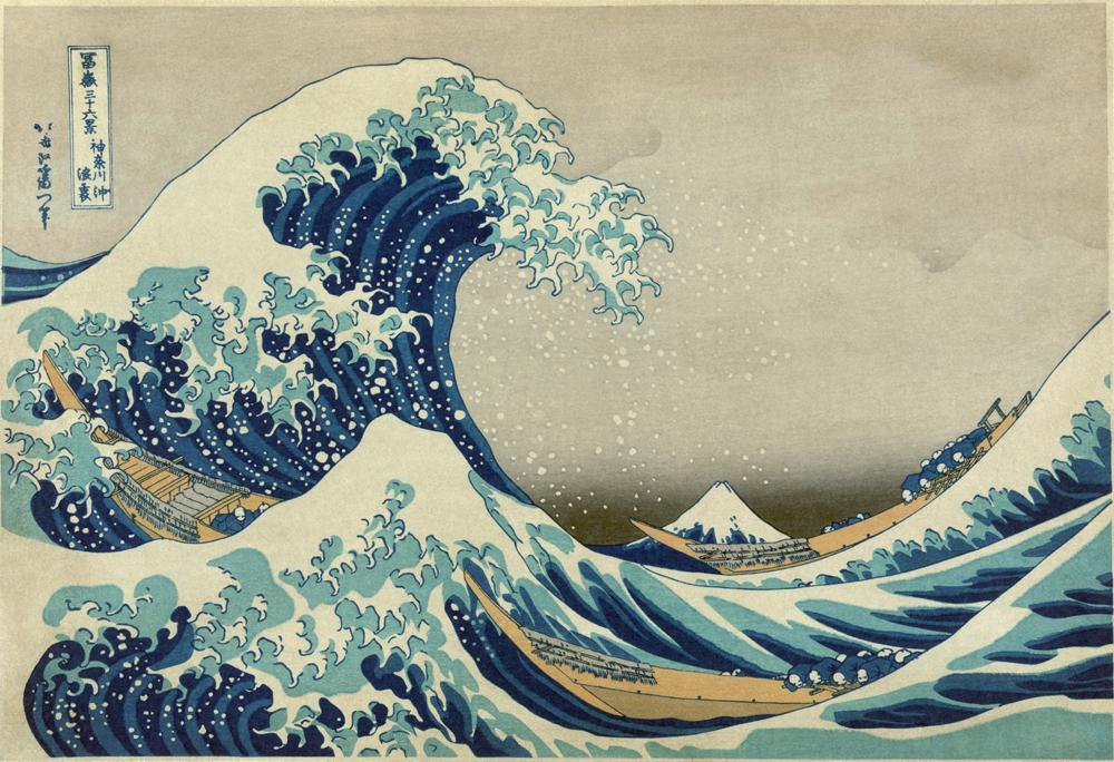 التجربة اليابانية نموذجًا : النهضة الحضارية والمسألة اللغوية