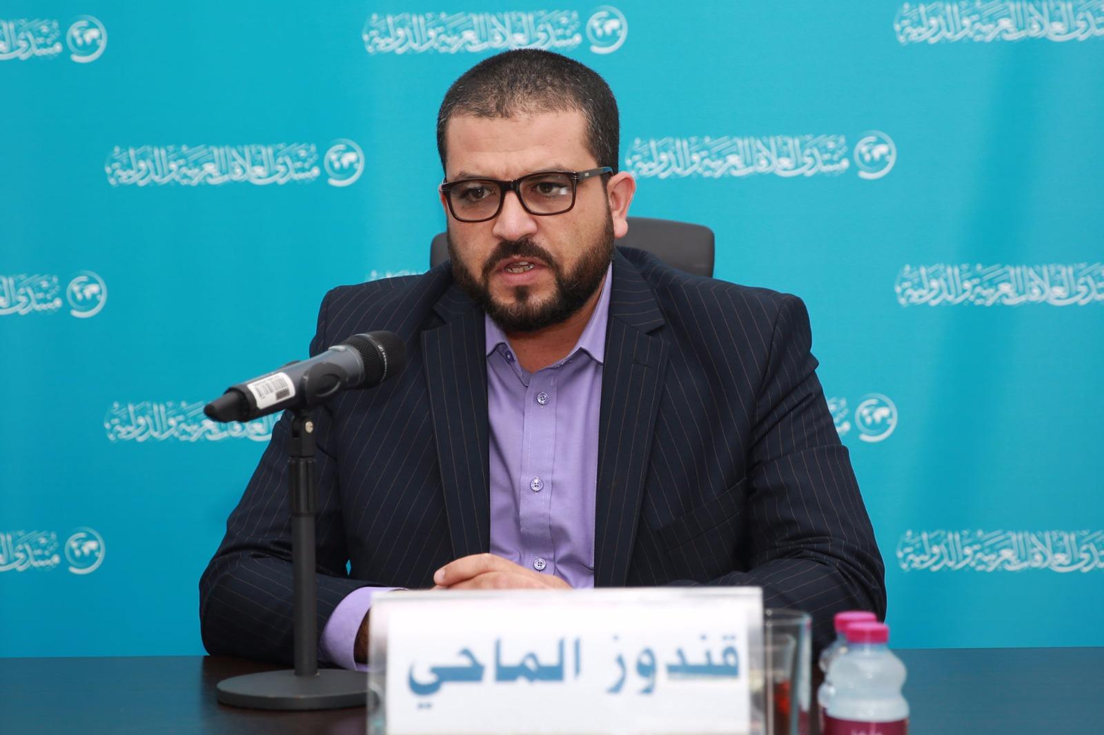 محاضرة عامة: لمحات من حياة الإمام محمد البشير الإبراهيمي