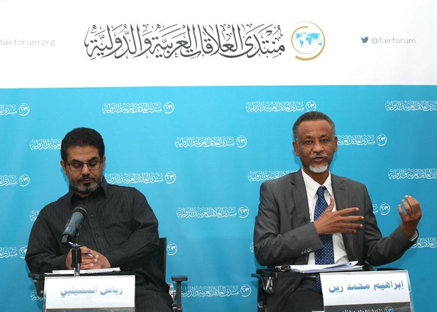 محاضرة: الأمن الروحي والفكري في مواجهة العنف والعنف المضاد - د. إبراهيم محمد زين