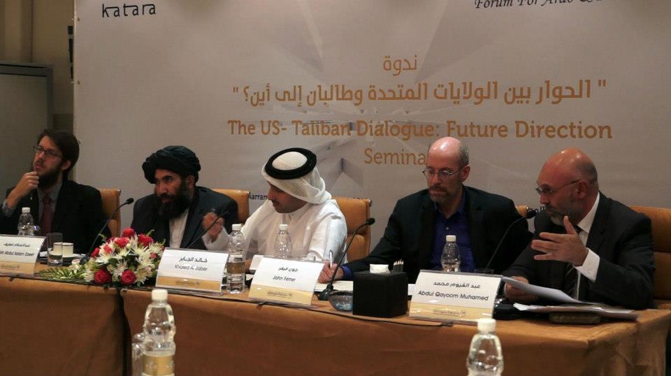 ندوة «الحوار الأمريكي مع طالبان إلى أين؟»
