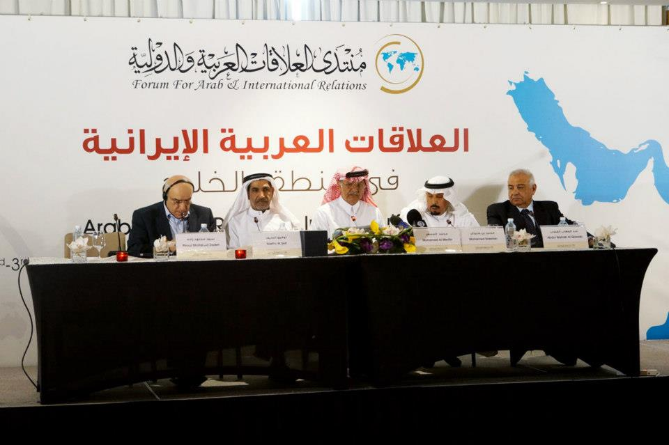 ندوة «العلاقات العربية الإيرانية في منطقة الخليج»