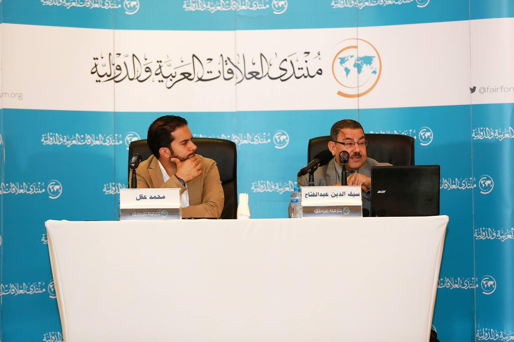 محاضرة: مصر إلى أين؟ مآلات الوضع الراهن