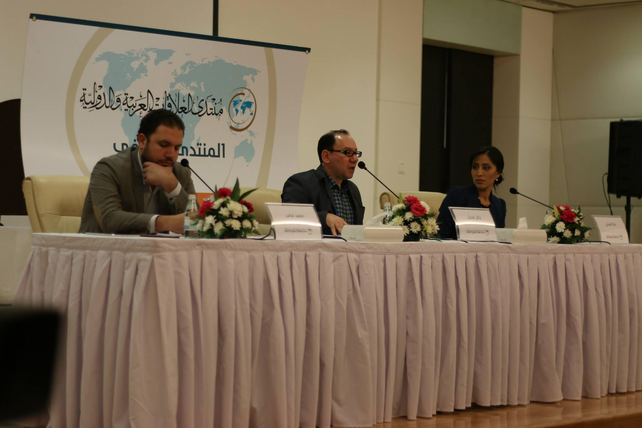 ندوة «مصر وثورة يناير إلى أين؟ قراءة الواقع واستشراف المستقبل»