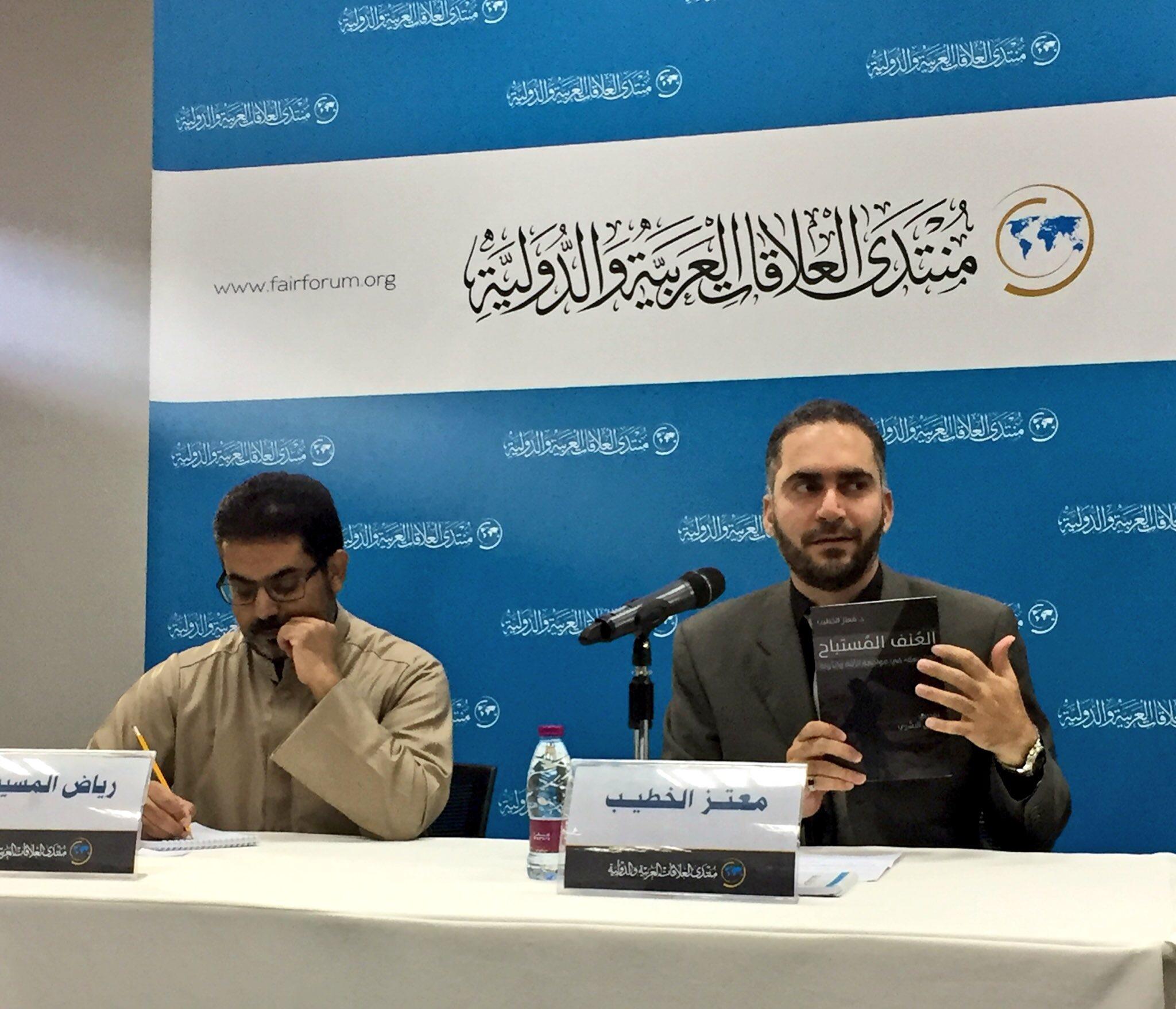 محاضرة: العنف المستباح الشريعة في مواجهة الأمة والدولة