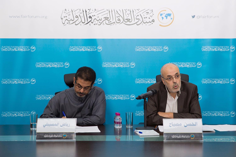 تحولات المعرفة الدينية الإسلامية المعاصرة