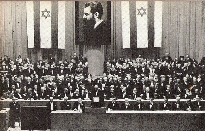 الصهيونية واستدعاء الموروث الديني/ التاريخي: رؤية تحليلية