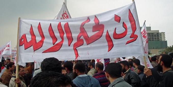 إشكالية الحكم الإسلامي والدولة الحديثة
